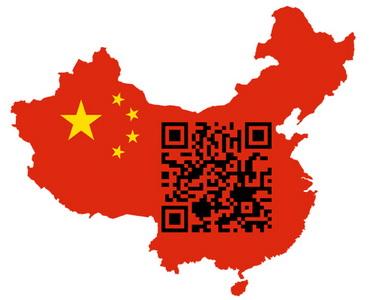 Voyage en Chine : la Chine, un pays d'geek?